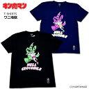 【キン肉マン】ワニ地獄 Tシャツ/KINNIKUMAN MUSCLE APPAREL/マッスルアパレル