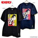 【キン肉マン】ウルフマン浮世絵 Tシャツ/KINNIKUMAN MUSCLE APPAREL/マッスルアパレル