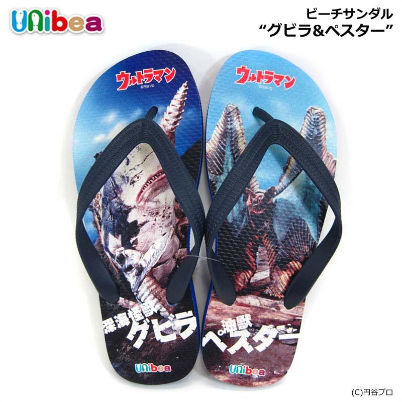 【SALE】【ウルトラマン】Unibea(ユニビー)ビーチサンダル×円谷プロ/ウルトラ怪獣/グビラ&ペスター画像