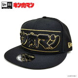 【キン肉マン】NEWERA/9FIFTY/キン肉マンロゴ刺繍(BLACK×GOLD)/スナップバックキャップ