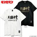 【キン肉マン】ソルジャーチーム・シルエット Tシャツ/KINNIKUMAN MUSCLE APPAREL/マッスルアパレル