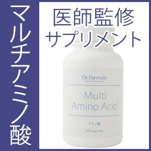 【医師監修】 BCAA マルチアミノ酸 (30日分) 240粒 動けるカラダを応援 サプリ ドクターズサプリメント