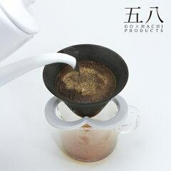 カフェハット Coffe hat セラミックコーヒーフィルター