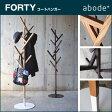 コートハンガー abode【アボード】FORTY 木製コートハンガー【日本製】