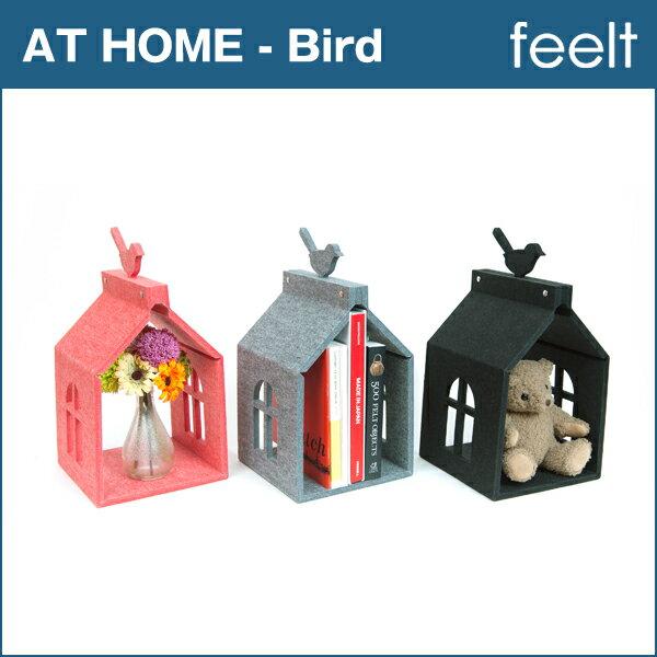 feelt【AT HOME-Bird】棚 収納ボックス