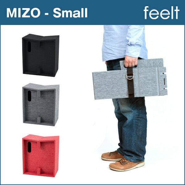 feelt【MIZO-Small】チェア