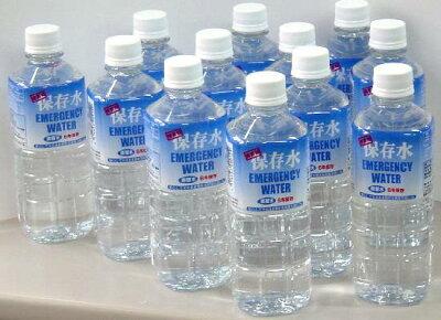 お得な保存水 12本セットです!!6年保存水 500ml 12本セット