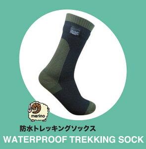 ひざ丈まで完全防水、通気機能、高保温機能ソックス防水通気トレッキングソックス DS8836
