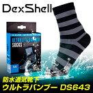 【DexShell】防水通気靴下ウルトラバンブーDS643