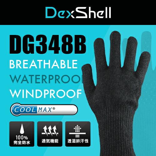 防水通気手袋 ウルトラフレックスグローブ