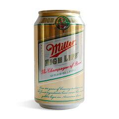 ミラービールが隠し金庫になっています。盗難・防犯対策に、へそくりの隠し場所に。3月18日 と...