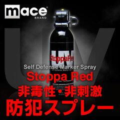 マツコ・有吉の怒り新党で紹介されました!!非毒性・非刺激世界一のシェアNo.1の品質メース社の...