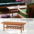 センターテーブルリビングテーブル木製SWITCHスウィッチケンブリッジテーブルCambridgetable送料無料