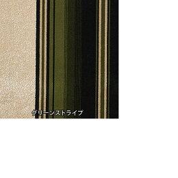 1人掛けソファアンカラソファAnkarasofaF-30グリーンストライプSWITCHソファ1人掛けソファーリビングソファ1Pソファモダンミッドセンチュリーパーソナルチェアー椅子【送料無料】日本製国産おしゃれ