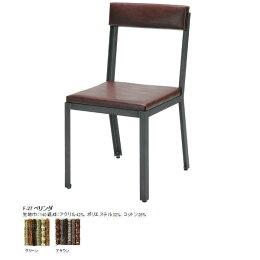 ダイニングチェアファクトリーチェアFactorychairF-27ベリンダダイニングチェアー椅子イスチェアーアンティークテイストスチール脚送料無料おしゃれキッチンカフェ日本製国産