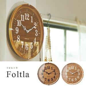 北欧 掛け時計 時計 壁掛け 電波時計 木製 木枠 レトロ 男前 壁掛け時計 ウォールクロック おしゃれ 一人暮らし かわいい シンプル ナチュラル インテリア ステップムーブメント アンティー