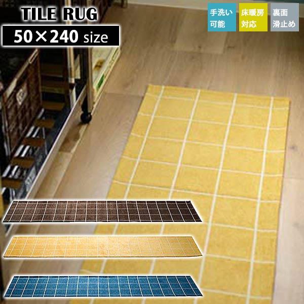 Yellow Kitchen Rugs Washable Home Decor