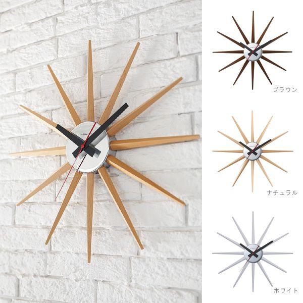 ウォールクロック 掛け時計 壁掛け時計 デザイン かわいい 木製 Atras 2-clock TK-2074 アトラス 北欧 ミッドセンチュリー ブラウン/ナチュラル/ホワイト スタイリッシュ インテリア 壁掛け 時計 アートワーク 白 おしゃれ 一人暮らし オシャレ 掛時計 ディスプレイ 壁掛