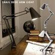 デスクライト照明レトロLEDライトLED照明デスクランプテーブルランプレトロランプクランプ式AW-0369ESnaildeskarmlightスネイルデスクアームライトブラック/ホワイト北欧おしゃれモダンARTWORKSTUDIO(アートワークスタジオ)送料無料