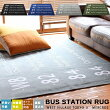 ラグマットラグマット絨毯敷物長方形洗えるカーペットホットカーペット対応BUSSTATIONRUG140×200送料無料