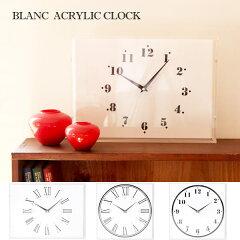 掛け時計 北欧 アンティーク 時計 壁掛け おしゃれ 壁掛け時計 置き時計 レトロ 四角 スク…