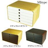 引き出し 卓上 A4 書類 収納 書類収納 収納ボックス 木製 A4ファイルケース 卓上ラック 整理箱 引き出し収納 おしゃれ かわいい シンプル 北欧 書斎 応接 デスク 卓上ボックス ステーショナリー YK09-118 A4 FILE CASE 5段 日本製 ヤマト工芸 yamato japan