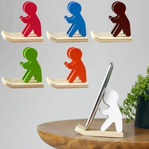 スマホスタンド かわいい 木製 おもしろ スマホ iphone 卓上 スタンド 携帯スタンド スマートフ...