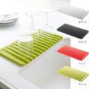 水を切りながら食器を立てるシンプルなフォルムで機能的 水きりトレー フロー ホワイト/グリー...