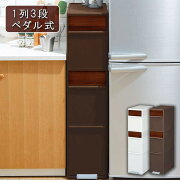 スイング おしゃれ ボックス インテリア キッチン スイングステーションワイド リビング ナチュラル ブラウン シンプル