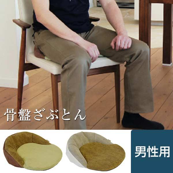 【楽天市場】クッション 北欧 チェアクッション 骨盤矯正 腰痛 ...