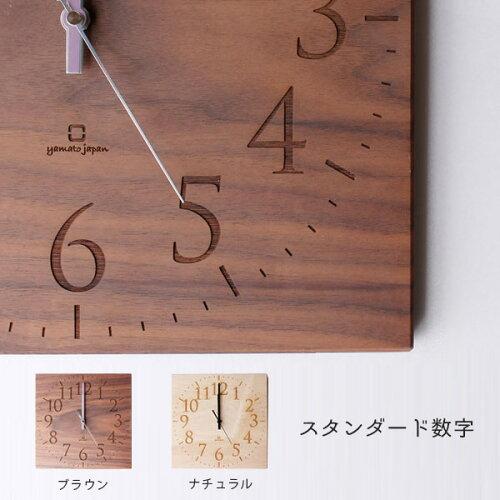 掛け時計 木製 壁掛け 時計 おしゃれ インテリア ウォールクロック かわいい 四角 ナ...