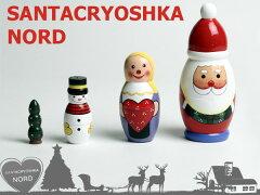 ロシアの民芸品 マトリョーシカがクリスマスバージョンに☆サンタのマトリョーシカ!