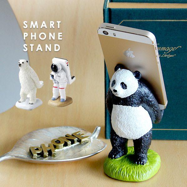 スマホ スタンド スマホスタンド プレゼント かわいい 動物 ディスプレイ 雑貨 宇宙飛行士 クマ パンダ ペンギン シロクマ 携帯置き 飾り インテリア 置物 iphone ユニーク 男性 女性