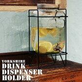 メイソンジャー ドリンクディスペンサー 専用スタンド ホルダー ボトルラック ラック 専用ラック 専用ホルダー ガラスボトルラック YORKSHIRE DRINK DISPENSER HOLDER