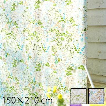 カーテン 既製カーテン 幅150 タッセル付き 花柄 北欧 2枚入り 2枚組 2枚 日本製 綿100 Clara 150×210cm 子供部屋 女の子 キッズ おしゃれ 一人暮らし デザイン 可愛い グリーン オレンジ ドレープカーテン 植物 フラワー 柄 既製サイズ かわいい 既成カーテン