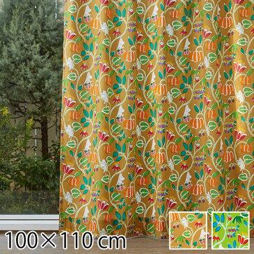 カーテン ムーミン 柄 タッセル付き 女の子 男の子 かわいい 子供部屋 おしゃれ 一人暮らし 既成カーテン 北欧 100×110 植物園 ベージュ/グリーン 2枚入り 2枚組