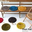 チェアパッド座布団椅子丸クッション日本製ベンチカラフルラグマットPeltoペルト