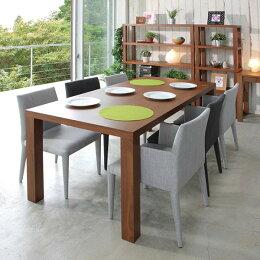 食卓机おしゃれ長方形ホワイトウォールナットモダンEPISODEダイニングテーブル140