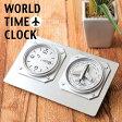 置き時計 ワールドタイム 北欧 世界時計 アナログ インテリア 置時計 インテリア シンプル モダン 玄関 リビング 書斎 オフィス 世界24都市 飛行機 モチーフ おしゃれ LCD023 ワールドタイムクロック