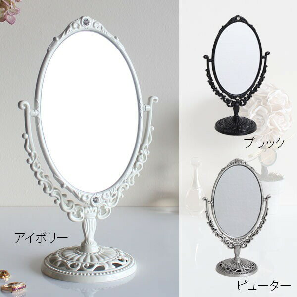Tabletop Mirror Lighted Tm Metal