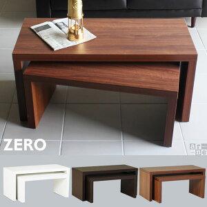 ローテーブル ネストテーブル 伸縮 センターテーブル 伸長式 収納 完成品 木製 90 ミッドセンチ...