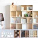本棚 扉付 完成品 a4 スライド 棚 キャビネット ラック 幅80 ガラス 木製 本棚 飾り棚 オシャレ...