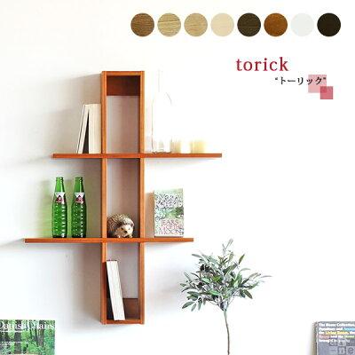 壁掛け ウォールラック ウォールシェルフ 40 壁面 棚 飾り棚 石膏ボード 木製 本棚 壁面…
