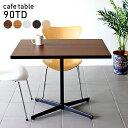 ダイニングテーブル 幅90 奥行き60 1本脚 カフェテーブル 2人用...