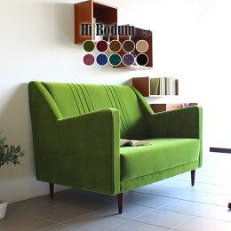 二人掛けソファーソファ2人掛け2人ハイバックソファ二人掛けソファー布張り椅子いすハイバックチェア北欧おしゃれカフェかわいいオフィス送料無料日本製人気arneアーネインテリアリビング書斎HiBodum2Pモケット送料無料