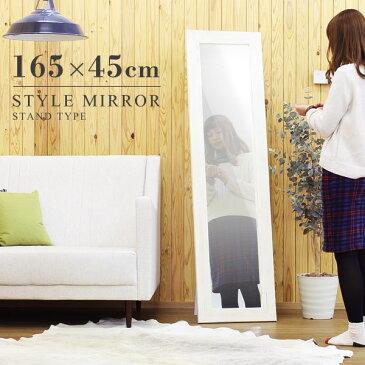 【幅45cm 高さ165cm】鏡 全身 壁掛けミラー アンティーク 西海岸風 ホワイト カリフォルニア スタンドミラー 大型 姿見 全身鏡 壁掛け 玄関 古木 おしゃれ スタンド 木枠 大型ミラー 全身ミラー 壁 木製 日本製 白 大きい サロン 美容室 カントリー オフィス インテリア