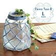 花瓶フラワーベース小物入れガラス瓶容器FlowerVase-HLサイズ