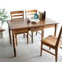 カフェテーブル ダイニングテーブル 無垢 収納付き 北欧 カフェテーブ...