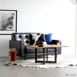 ローテーブル木製長方形おしゃれカフェUT4-900Lプラスウォールナットチーク