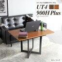 センターテーブル 低め 幅90 90cm 長方形 ダイニングテーブル ...